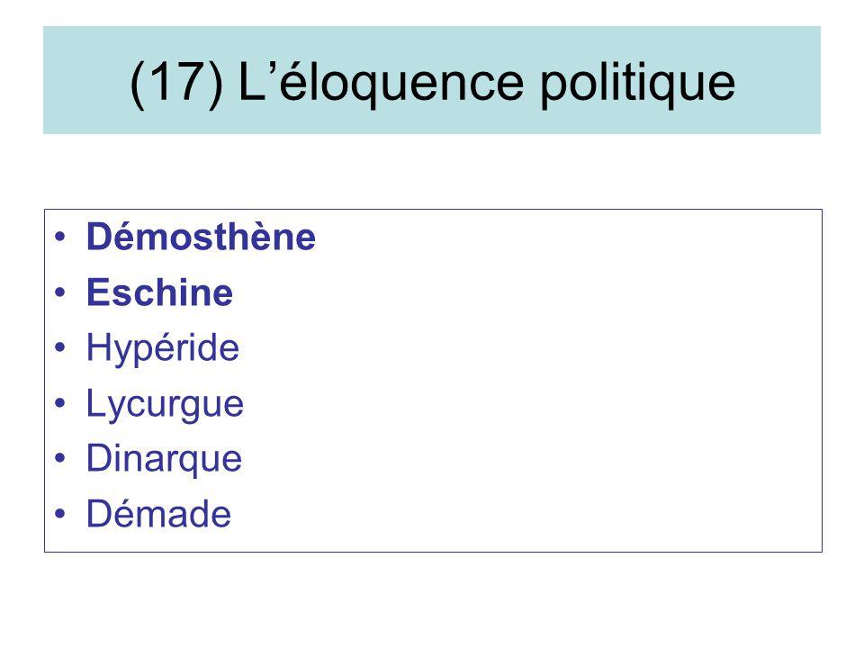 (17) Léloquence politique Démosthène Eschine Hypéride Lycurgue Dinarque Démade