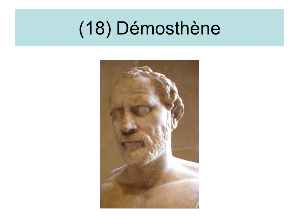 (18) Démosthène
