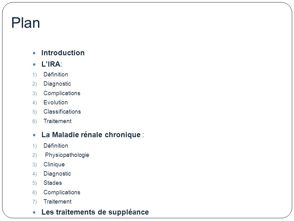 Plan Introduction LIRA: 1) Définition 2) Diagnostic 3) Complications 4) Evolution 5) Classifications 6) Traitement La Maladie rénale chronique : 1) Dé
