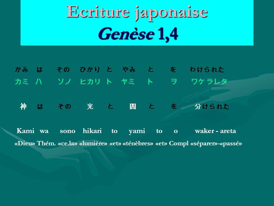 Ecriture japonaise Genèse 1,4 Kami wa sono hikari to yami to o waker - areta «Dieu» Thém.