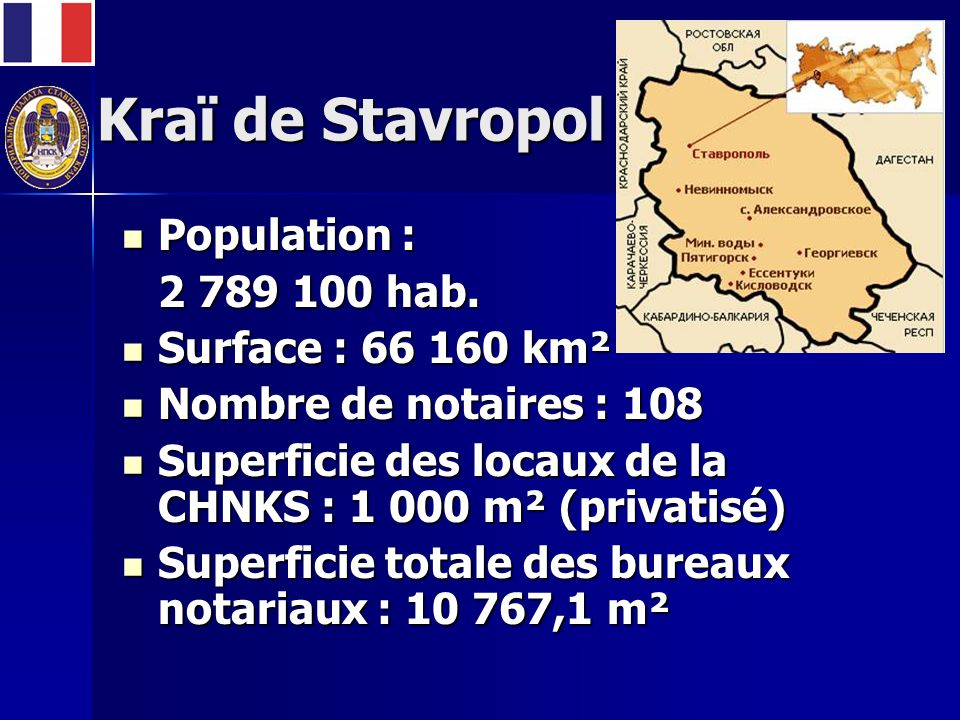 Stavropol Territory Population: Population: 2 786 100 people Area: 66 160 km² Area: 66 160 km² Notaries base: 108 Notaries base: 108 Office space of Notary Chamber of Stavropol territory: 1000 m 2 (in property) Office space of Notary Chamber of Stavropol territory: 1000 m 2 (in property) Total space of notary offices: Total space of notary offices: 10 767,1 m²