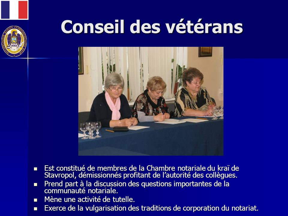 Conseil des vétérans Est constitué de membres de la Chambre notariale du kraï de Stavropol, démissionnés profitant de lautorité des collègues.