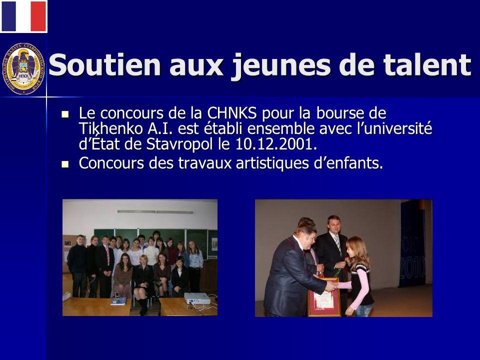 Soutien aux jeunes de talent Le concours de la CHNKS pour la bourse de Tikhenko A.I.