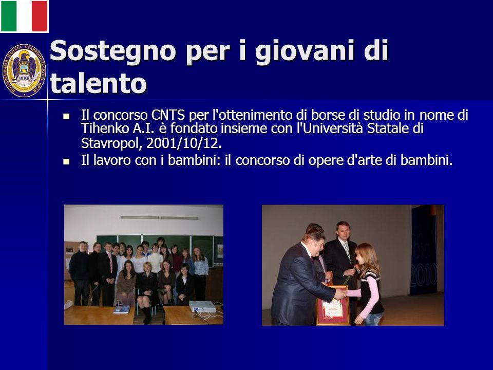 Sostegno per i giovani di talento Il concorso CNTS per l ottenimento di borse di studio in nome di Tihenko A.I.