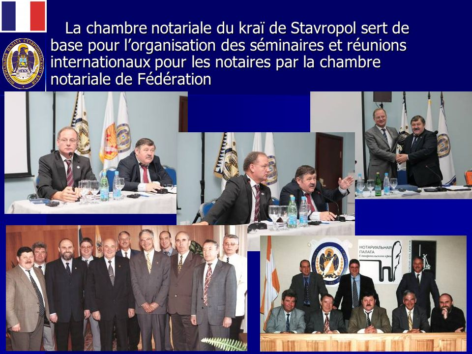La chambre notariale du kraï de Stavropol sert de base pour lorganisation des séminaires et réunions internationaux pour les notaires par la chambre notariale de Fédération La chambre notariale du kraï de Stavropol sert de base pour lorganisation des séminaires et réunions internationaux pour les notaires par la chambre notariale de Fédération
