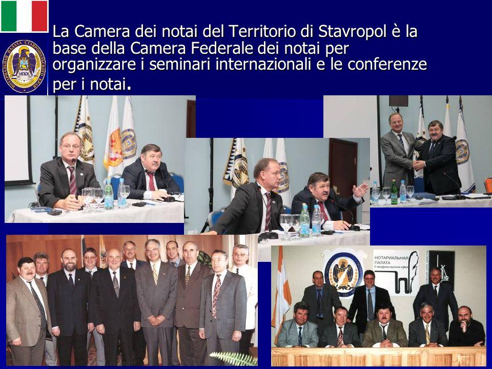 La Camera dei notai del Territorio di Stavropol è la base della Camera Federale dei notai per organizzare i seminari internazionali e le conferenze per i notai.