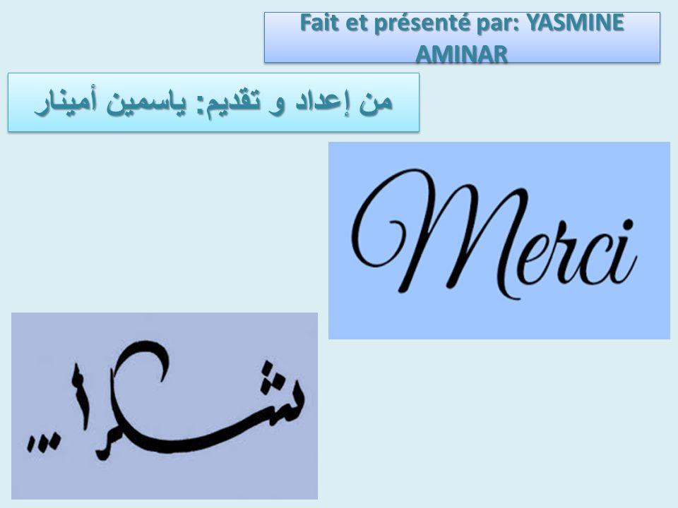 Fait et présenté par: YASMINE AMINAR من إعداد و تقديم : ياسمين أمينار