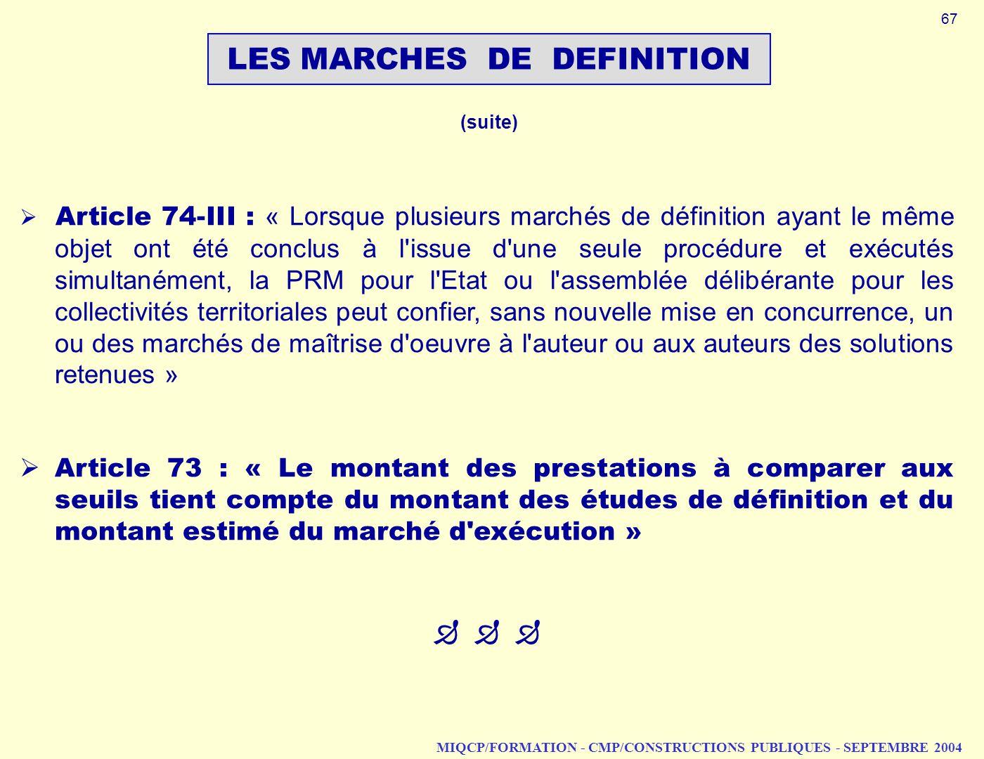 MIQCP/FORMATION - CMP/CONSTRUCTIONS PUBLIQUES - SEPTEMBRE 2004 Article 74 III : « Lorsque plusieurs marchés de définition ayant le même objet ont été