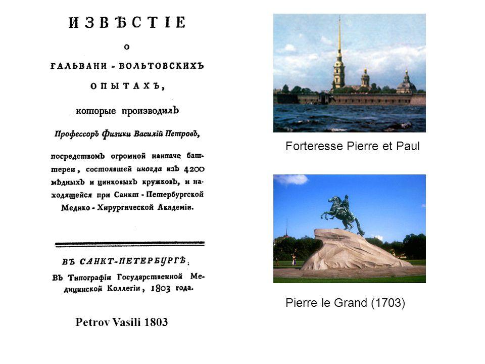 Petrov Vasili 1803 Pierre le Grand (1703) Forteresse Pierre et Paul