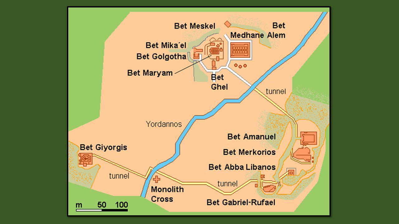Effigie de Saint Georges paroi sud de léglise du Golgotha.