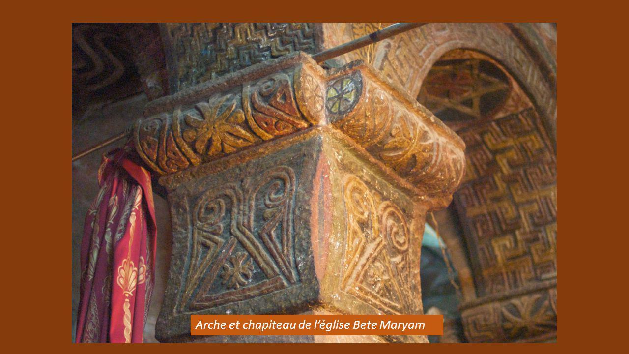 Bete Maryam (Maison de Marie)