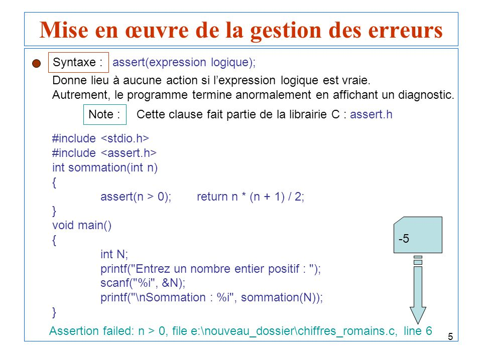 16 Test unitaire dune fonction float RacineCarree(float a) { if (a < 0.0f) throw(1);// Lancement dune exception.