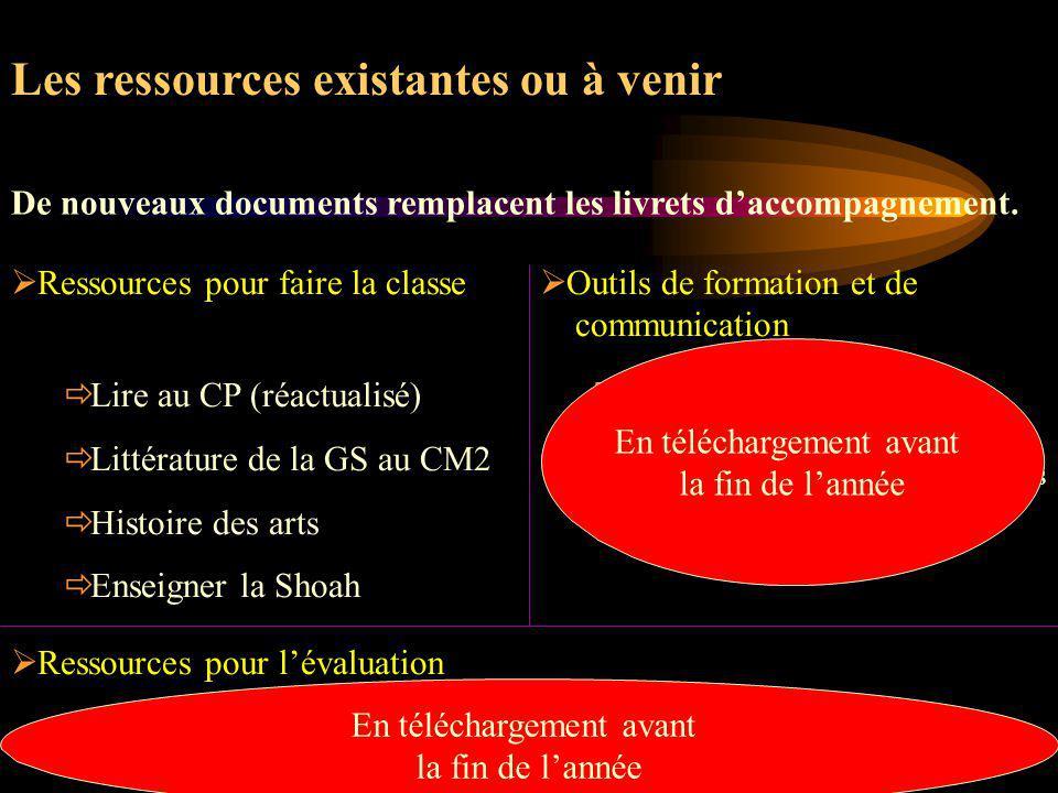 Cohérence entre les différents outils Programmes 2008 SOCLE COMMUN Livret de connaissances et de compétences Évaluations nationales Validation palier