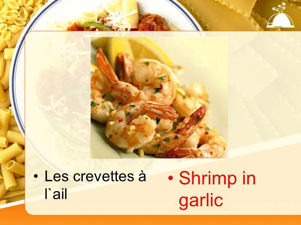 Les crevettes à l`ail Shrimp in garlic