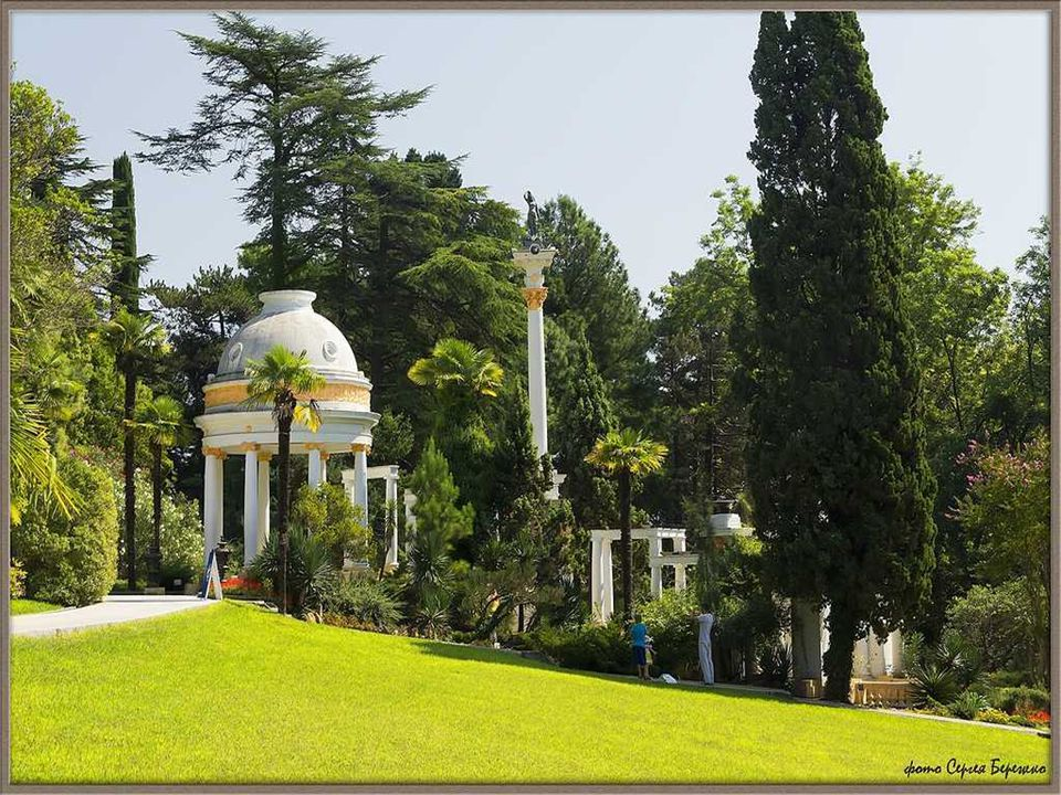 Arboretum à Sotchi