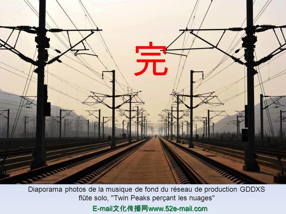 Diaporama photos de la musique de fond du réseau de production GDDXS flûte solo, Twin Peaks perçant les nuages EEEE ---- mmmm aaaa iiii llll wwww wwww wwww....