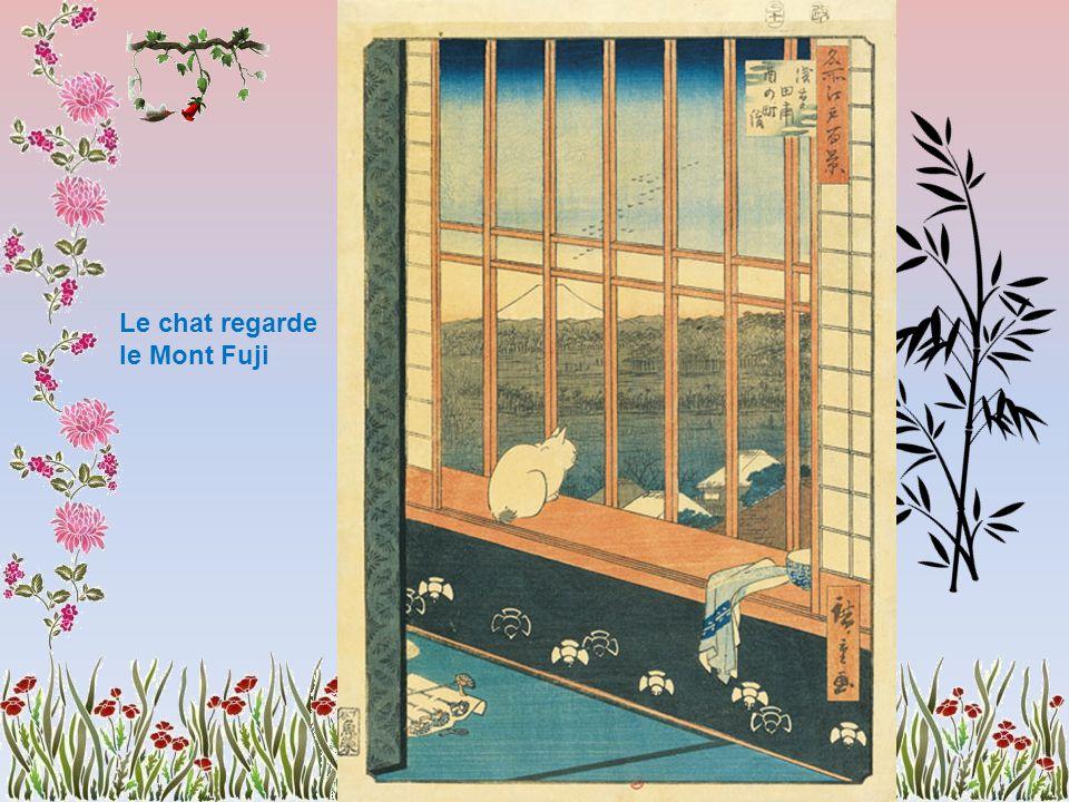 Coiffée d un kasa orné de fleurs de cerisier, vêtue d un costume aux motifs de pivoines et de feuilles de bambous, la jeune femme porte sur une palanche deux seaux remplis d iris et de pivoines à droite, de chrysanthèmes à gauche.
