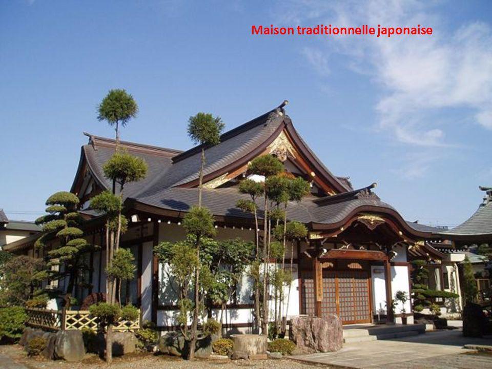 Le Konpo Daito La Tour Mori à Tokyo