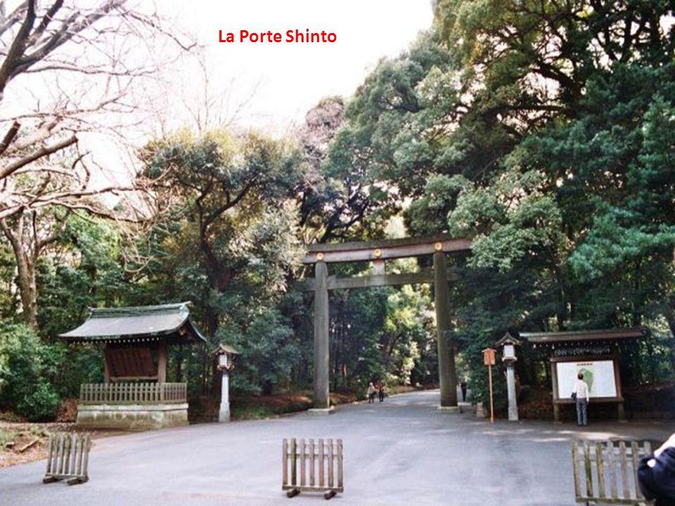 Pavillon d argent à Kyoto