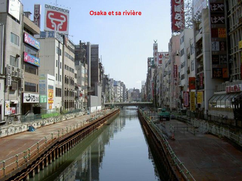 La Porte Shinto