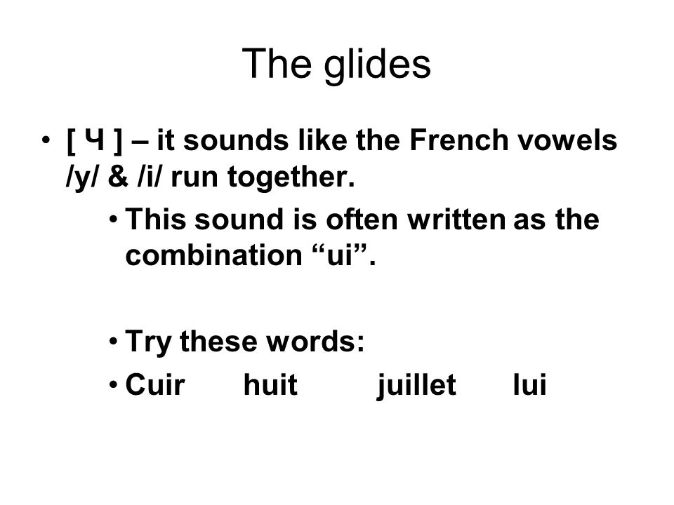 The glides [ Ч ] – it sounds like the French vowels /y/ & /i/ run together.