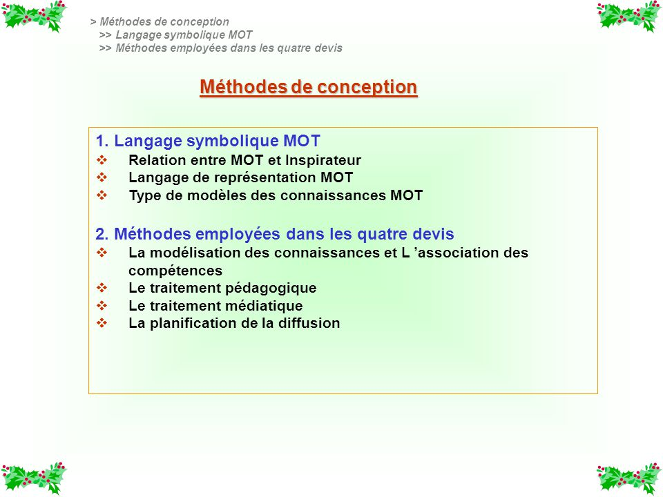 Méthodes de conception 1.