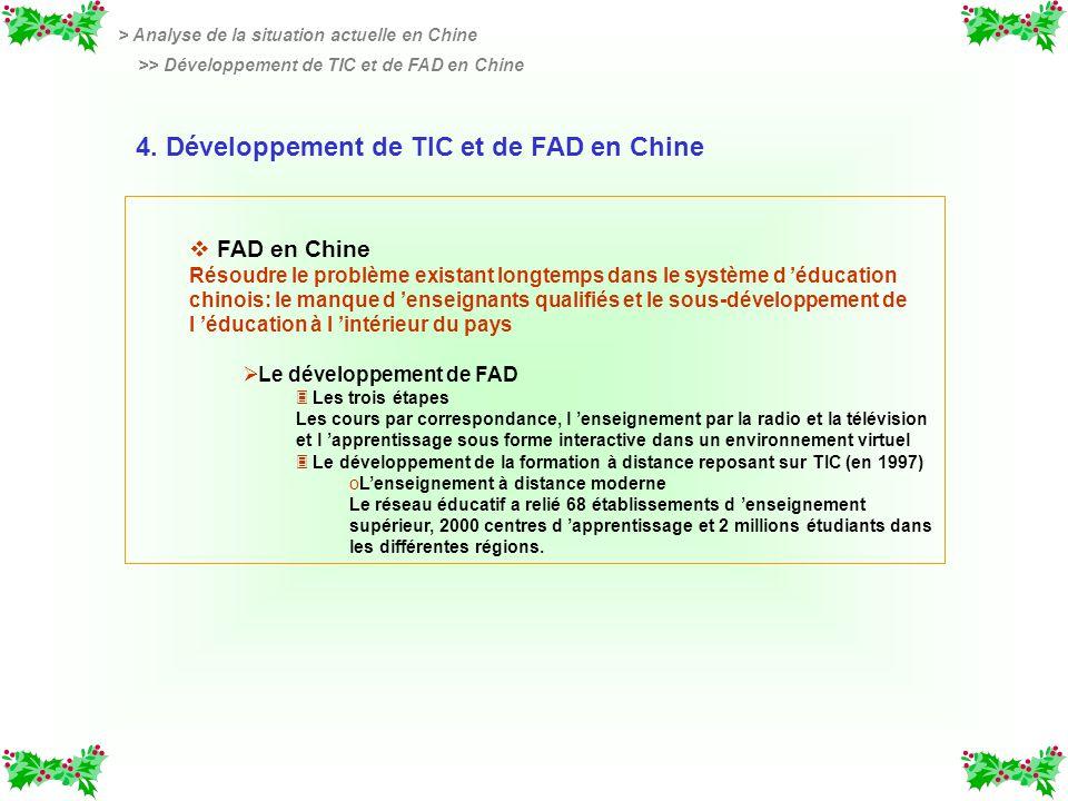 v v FAD en Chine Résoudre le problème existant longtemps dans le système d éducation chinois: le manque d enseignants qualifiés et le sous-développeme