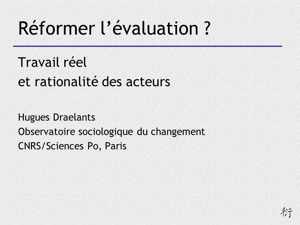 Réformer lévaluation .