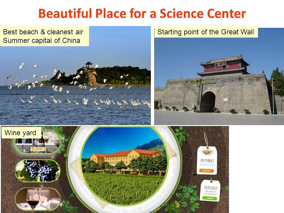 Etudes conjointes IHEP/Tsinghua - Saclay Fort souhait des physiciens IHEP et Tsinghua (CEPC) de collaborer avec Saclay Il est aussi de notre intérêt de collaborer avec eux pour suivre les développements de CEPC et éventuellement de faire des études conjointes Nous avons fait une demande de financement (modeste) dans le cadre du FCPPL pour explorer la mise en œuvre dune telle collaboration i.e.