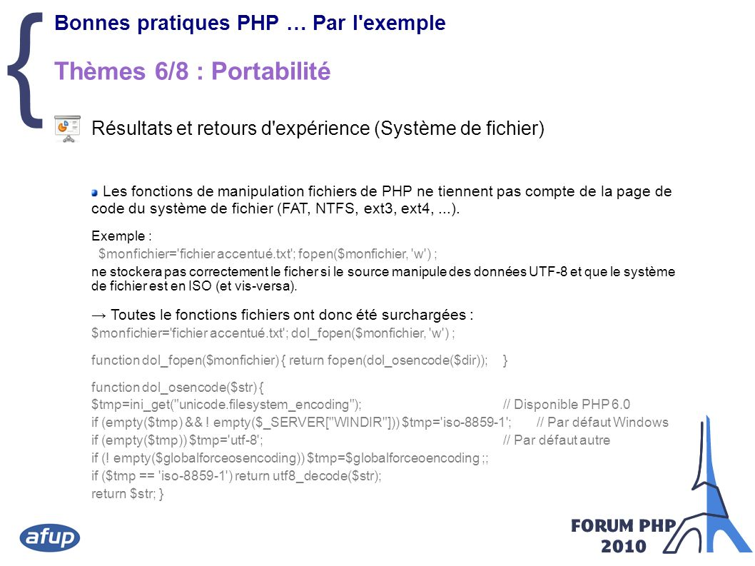 fonction empty php