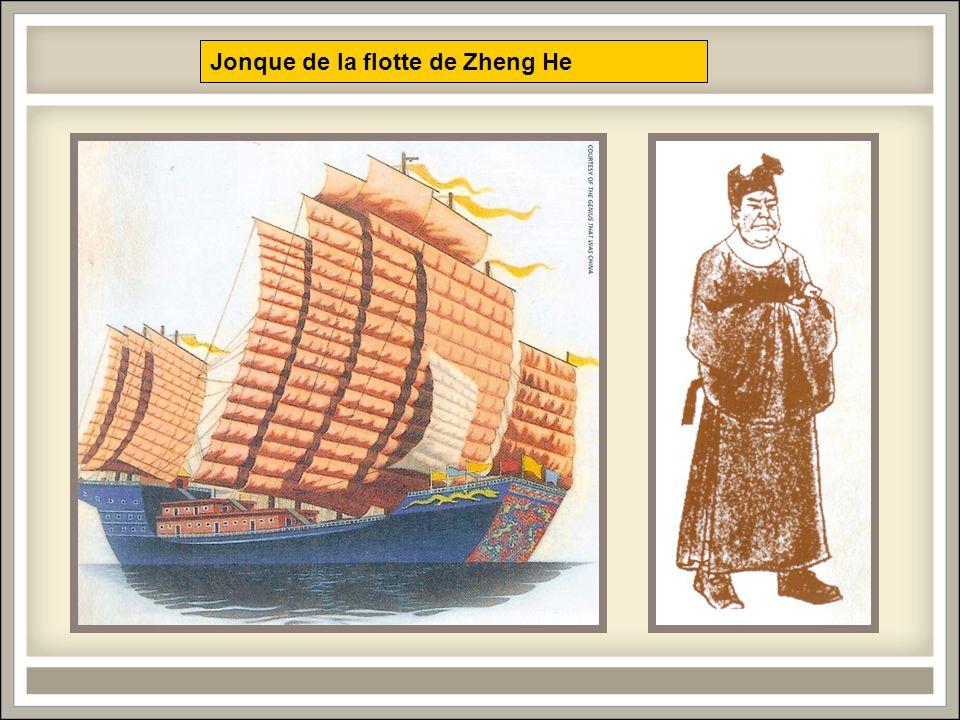Jonque de la flotte de Zheng He