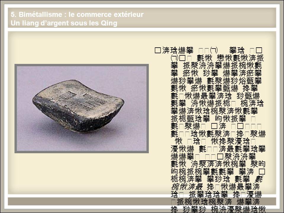 A lintérieur, la valeur de largent monte par rapport au cuivre, qui est la seule monnaie autorisée pour les échanges intérieurs (sapèques).