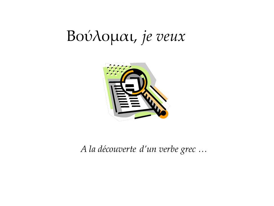 A la découverte dun verbe grec … Βολομαι, je veux