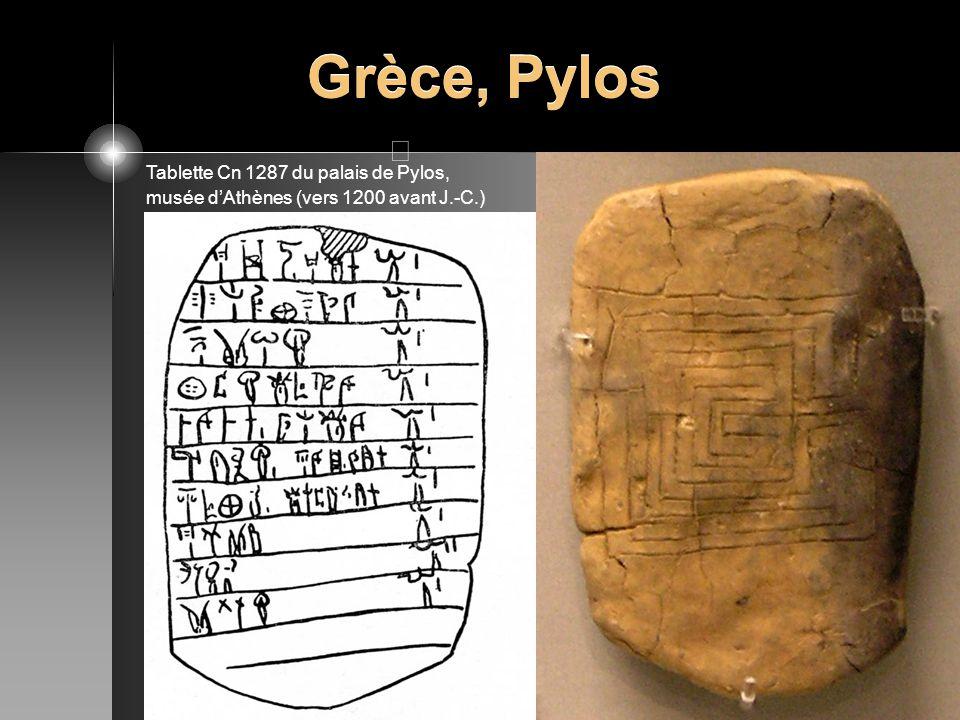 Grèce, Pylos Tablette Cn 1287 du palais de Pylos, musée dAthènes (vers 1200 avant J.-C.)
