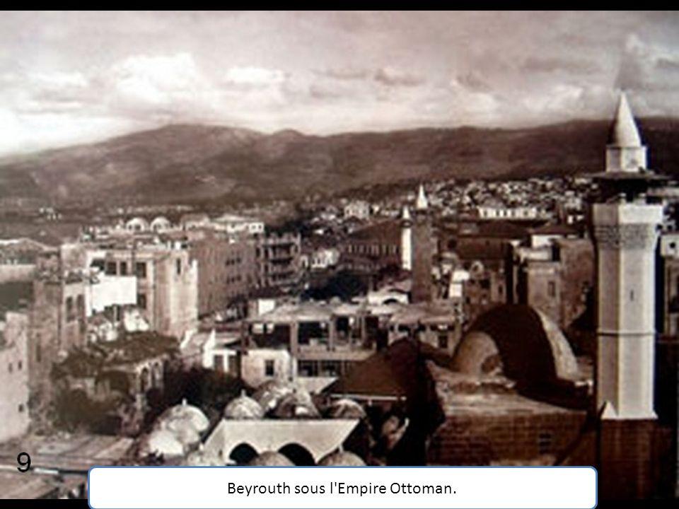 Beyrouth, Rue Émile Béchir. à l'époque du Mandat Français.