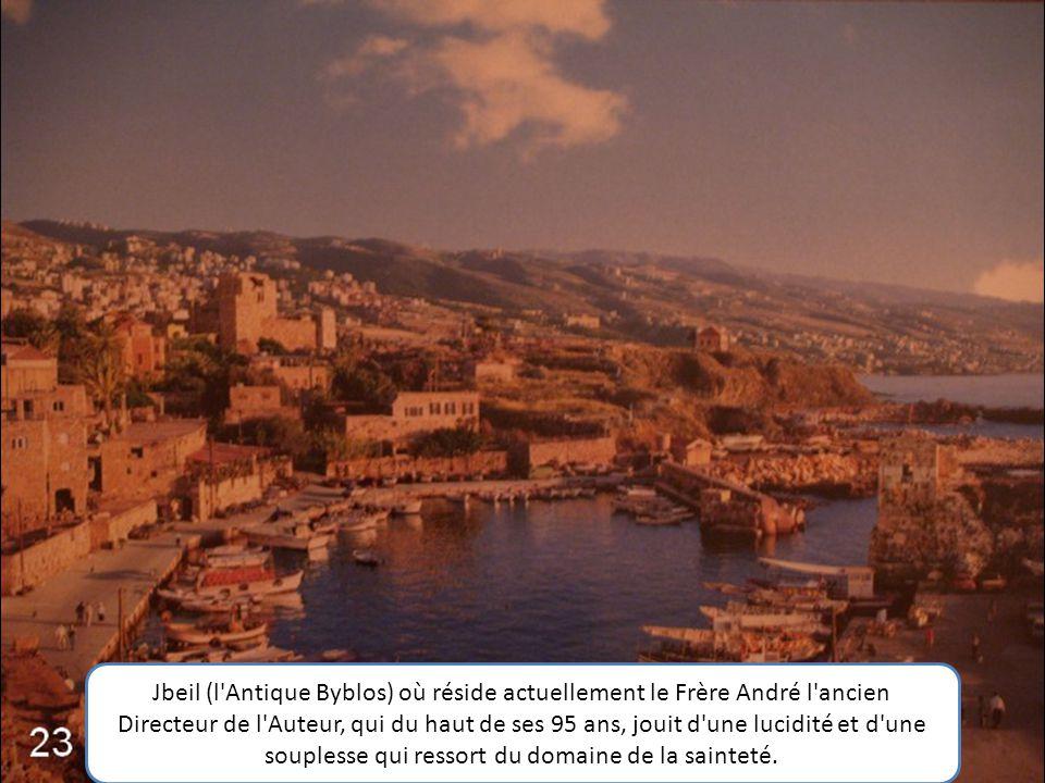 Hôtel Claridge à Beyrouth et qui a appartenu au père de l'Auteur, situé Avenue des Français, face au plus grand Hôtel de l'époque, celui de
