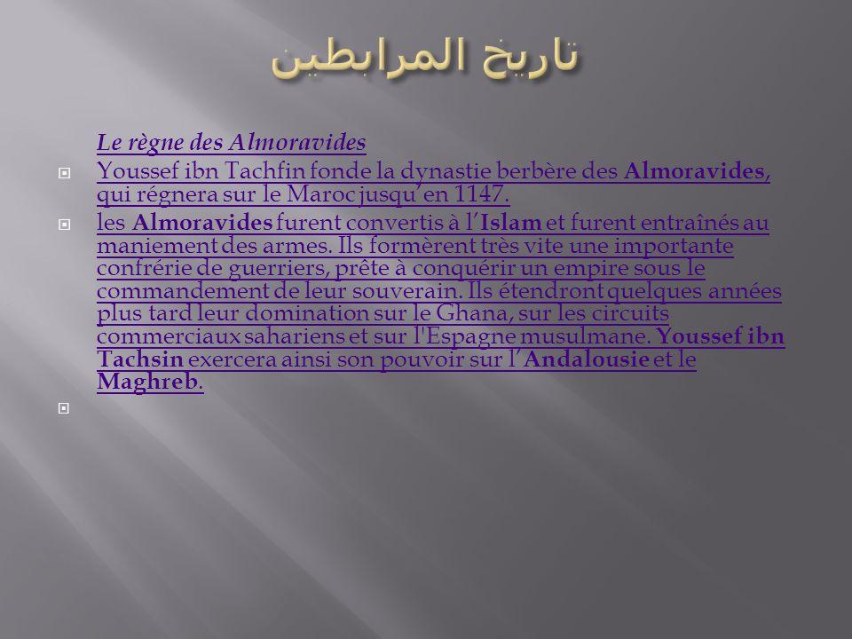 Le règne des Almoravides Youssef ibn Tachfin fonde la dynastie berbère des Almoravides, qui régnera sur le Maroc jusquen 1147. Youssef ibn Tachfin fon