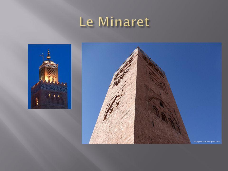 La Koutoubia a abrité un minbar, une chaire à prêcher, connu sur le nom de Minbar, jusquaux années 1960.