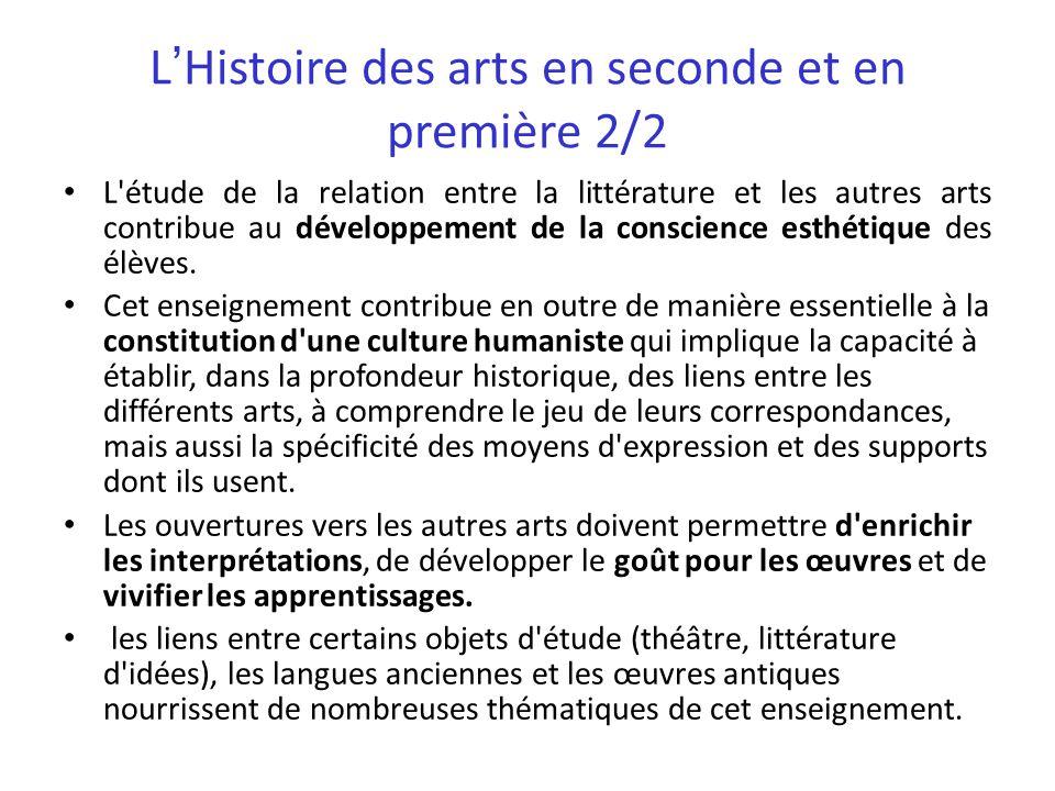 LHistoire des arts en seconde et en première 2/2 L'étude de la relation entre la littérature et les autres arts contribue au développement de la consc