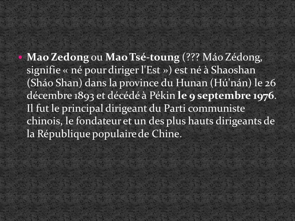 Le 1er octobre 1949, à Pékin, du balcon de la Cité interdite des anciens empereurs, Mao Zedong proclame l avènement de la République populaire de Chine.