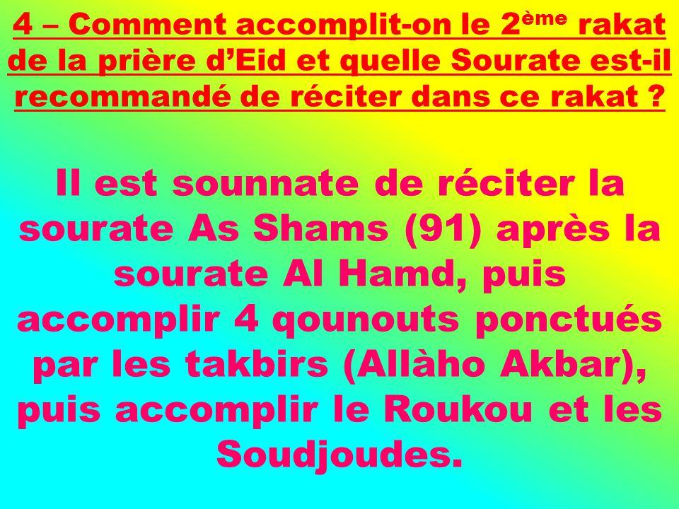 Il est sounnate de réciter la sourate As Shams (91) après la sourate Al Hamd, puis accomplir 4 qounouts ponctués par les takbirs (Allàho Akbar), puis