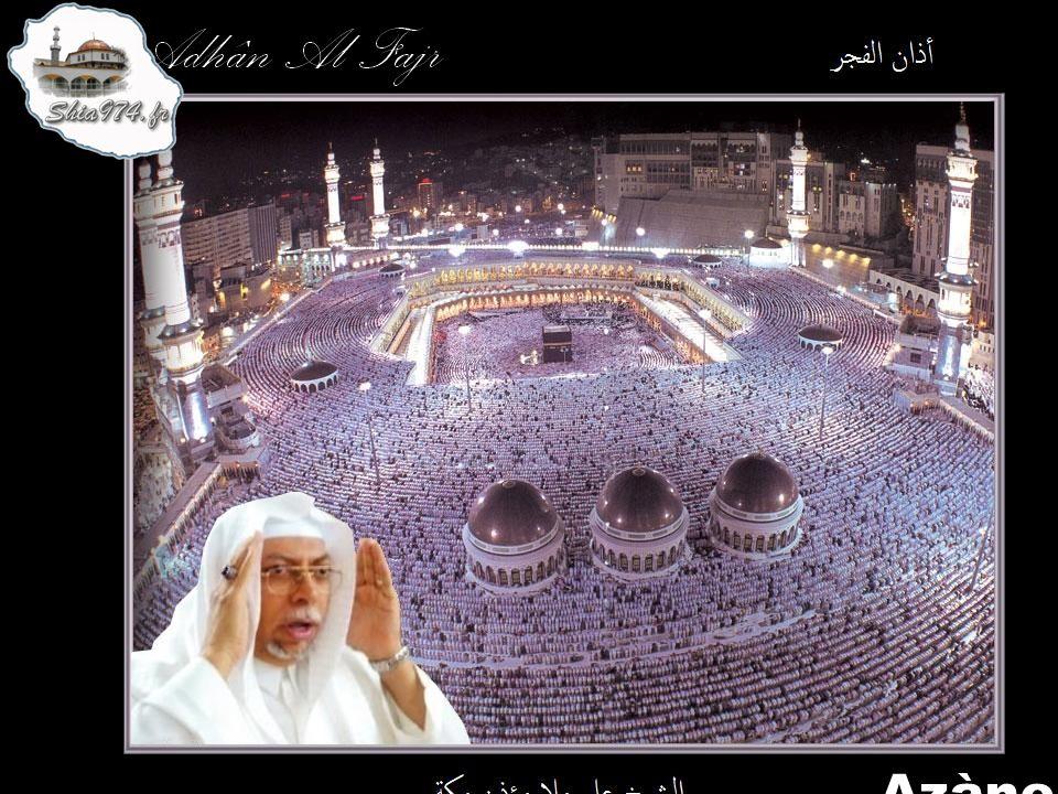 Respect (Devoirs) envers les Ahloul Bayt : Les Ahloul bayt sont ceux qui ont été envoyés par Allah, purs et infaillibles.