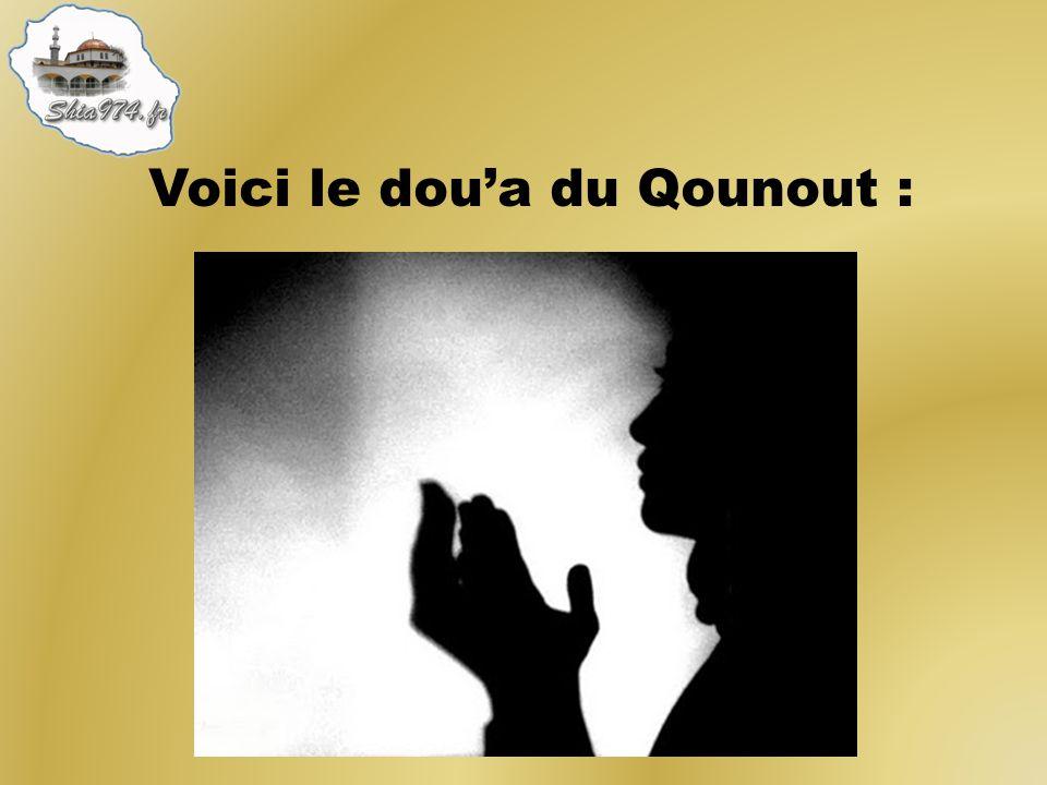 Voici le doua du Qounout :