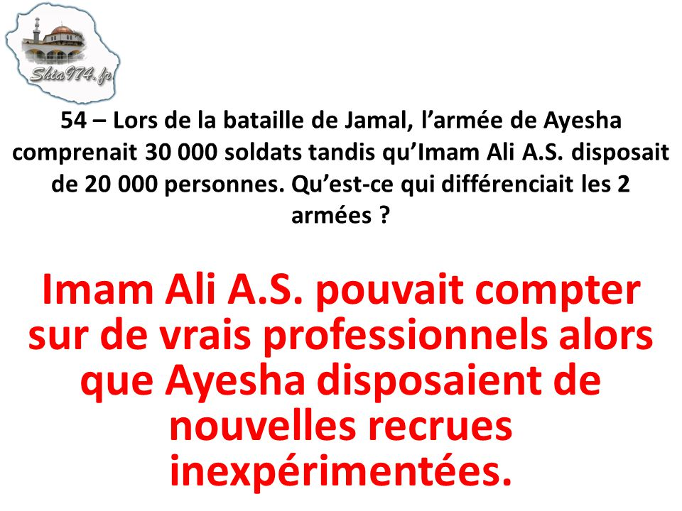 Imam Ali A.S. pouvait compter sur de vrais professionnels alors que Ayesha disposaient de nouvelles recrues inexpérimentées.