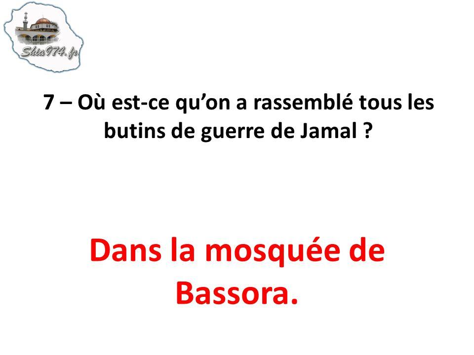 Dans la mosquée de Bassora.