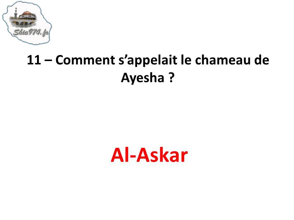 Al-Askar