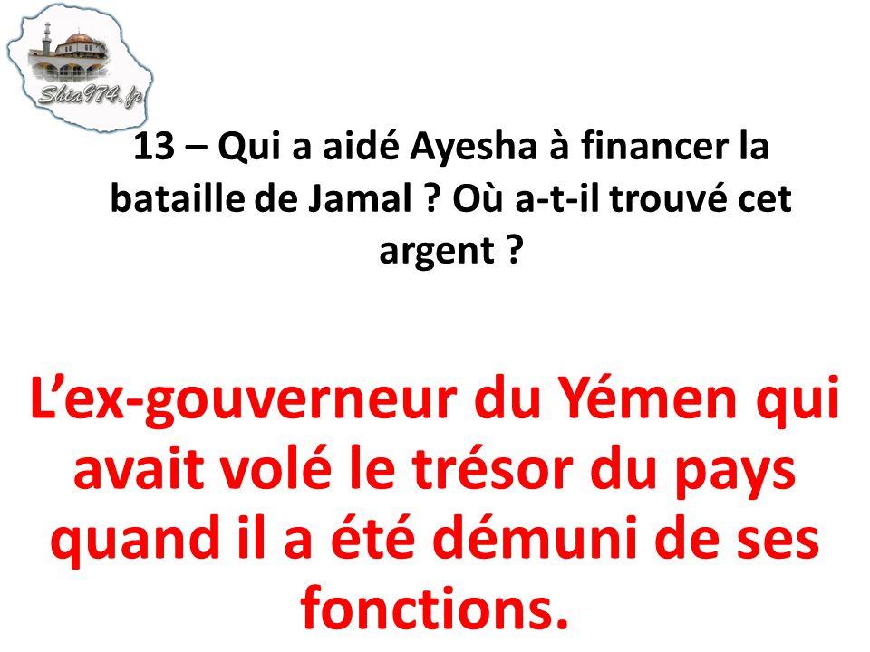 Lex-gouverneur du Yémen qui avait volé le trésor du pays quand il a été démuni de ses fonctions.