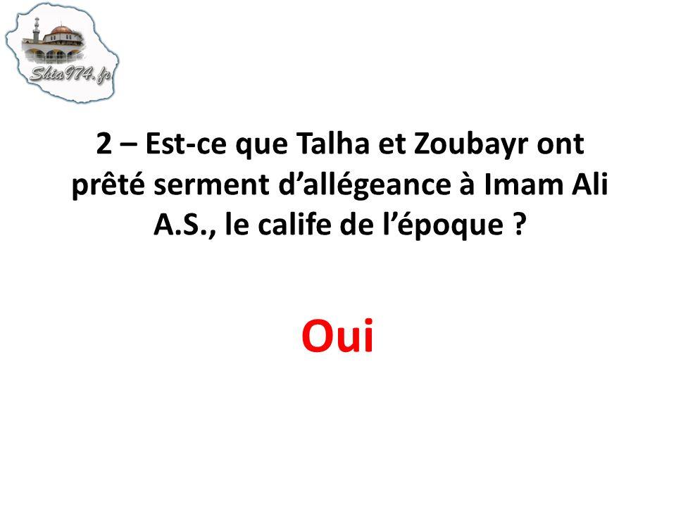 23 – Sous quel prétexte Talha et Zoubayr se sont-ils dirigés vers Makka (sous le califat dImam Ali A.S.) ?