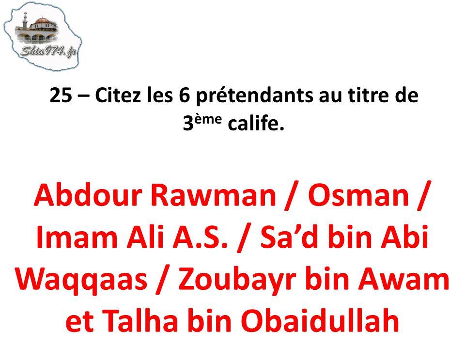 Abdour Rawman / Osman / Imam Ali A.S. / Sad bin Abi Waqqaas / Zoubayr bin Awam et Talha bin Obaidullah