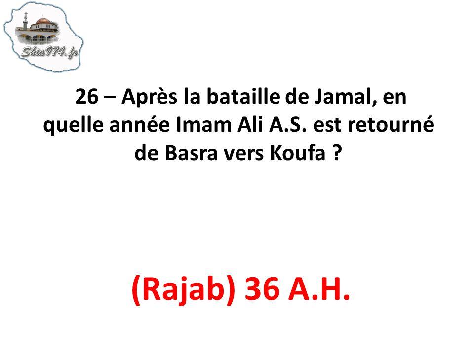 (Rajab) 36 A.H.